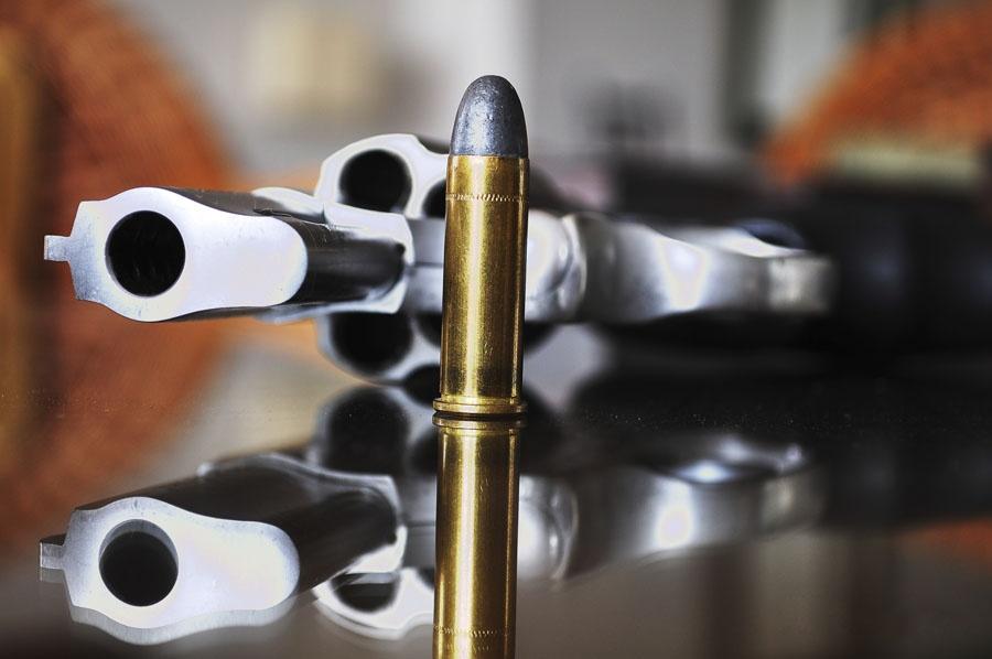 оружие хранил дома