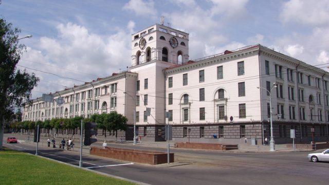 Здание в Минске