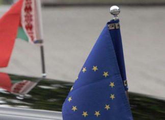 Беларусь и Евросоюз