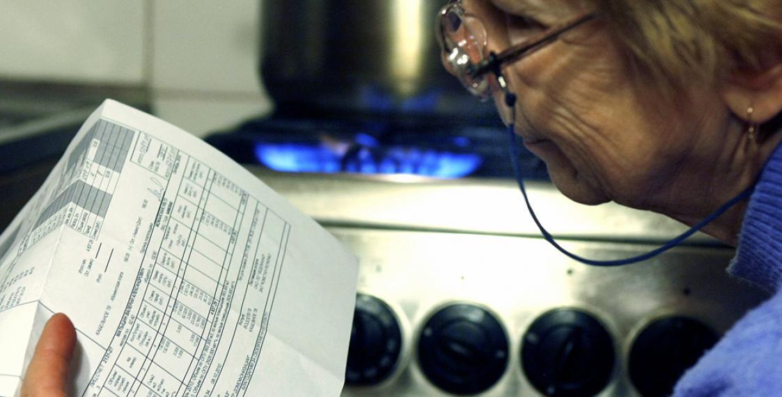 Министерство ЖКХ объяснило повышение стоимости коммунальных услуг
