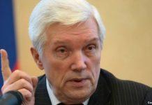 Посол Суриков