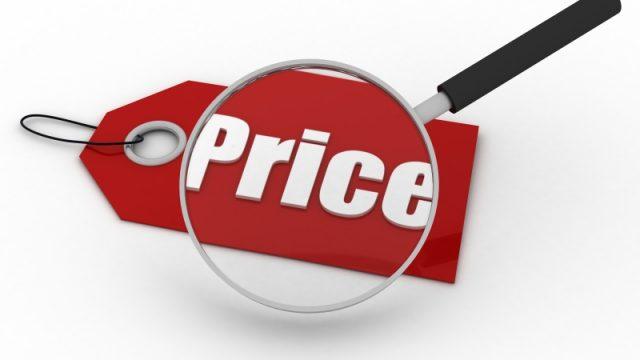 округление цен