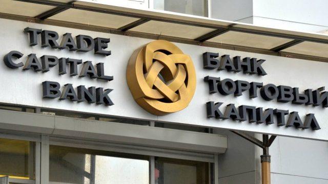 """ЗАО """"ТК Банк"""""""