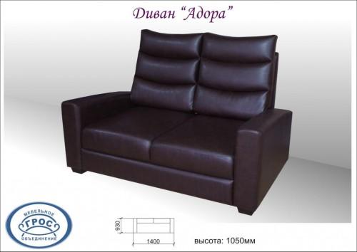 divan-adora-2826981878