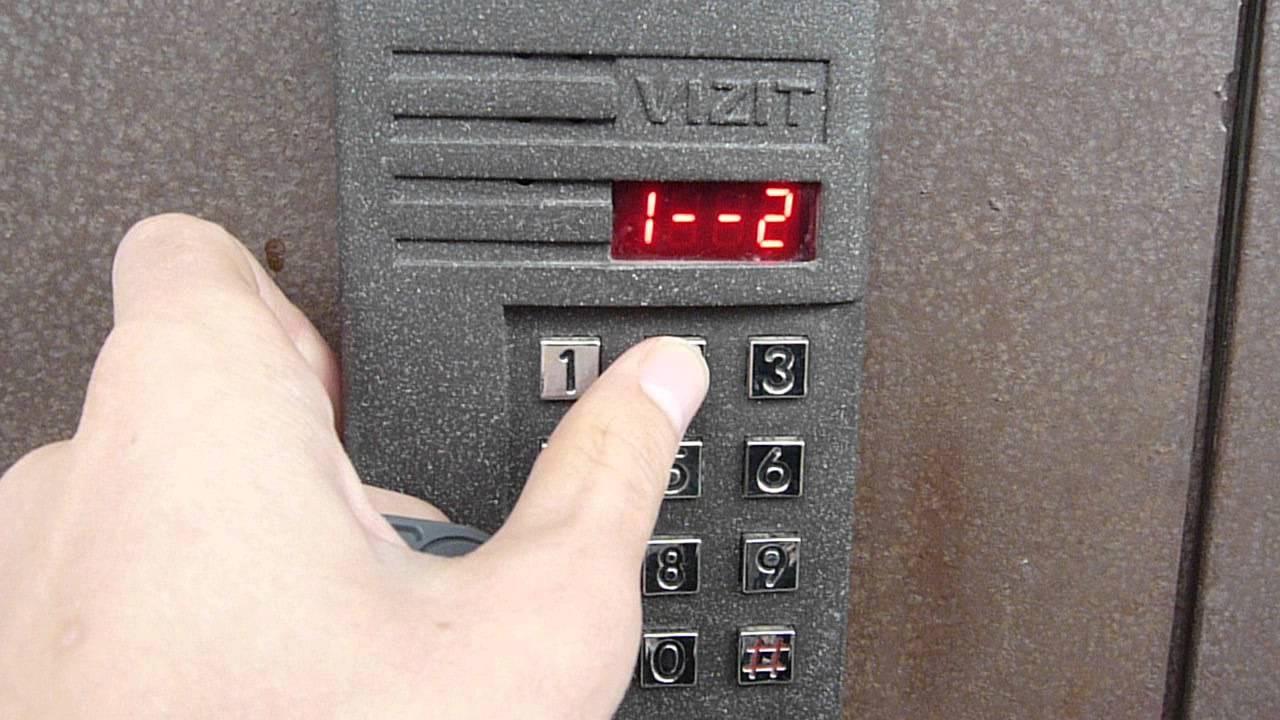 проблемным территориям как открыть подьезд без ключа от домофона узнать, думает