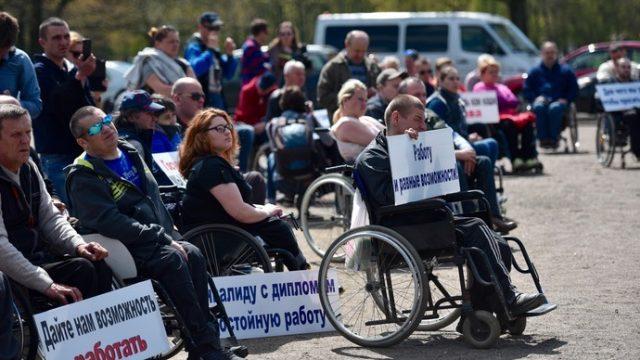 митинг инвалидов