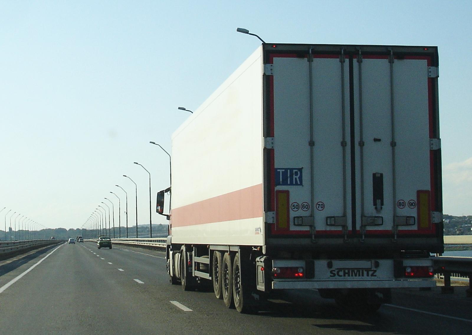 ограничения на дорогах