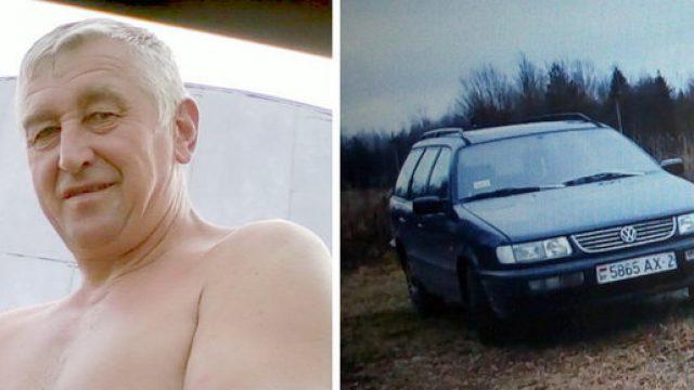 На фото: разыскиваемый и его автомобиль
