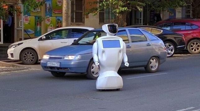 сбежал робот