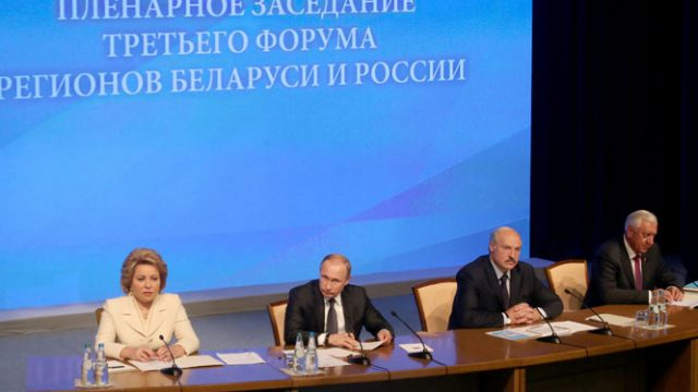 Лукашенко про кризис
