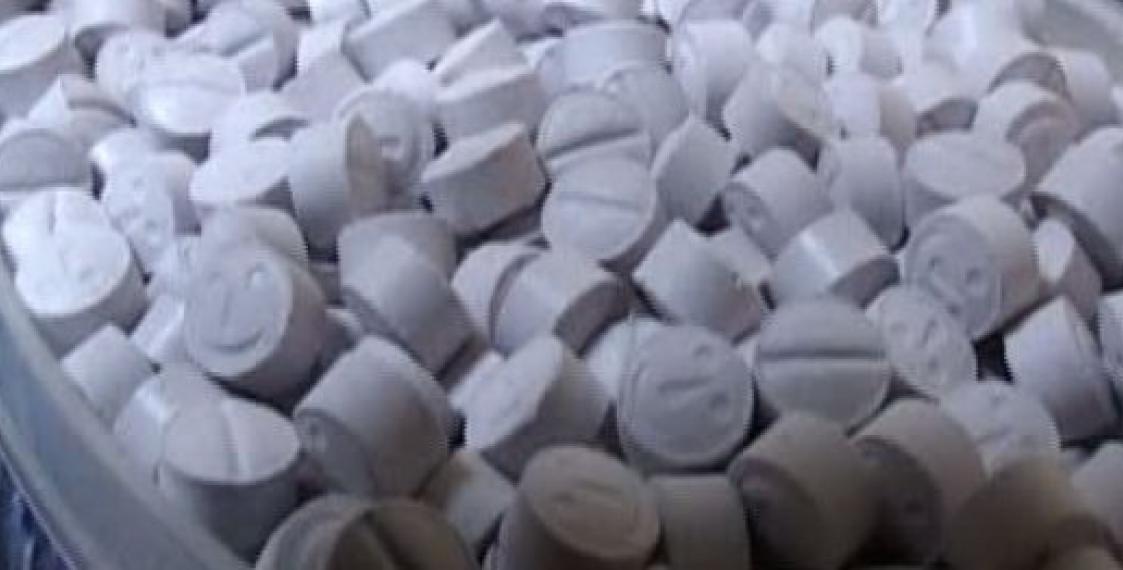 Схвачен наркодилер с4кг психотропного вещества альфа-PVP