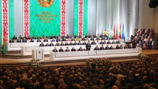 Лукашенко на Собрании