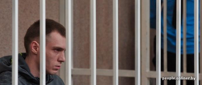 убийца Юлии Балыкиной