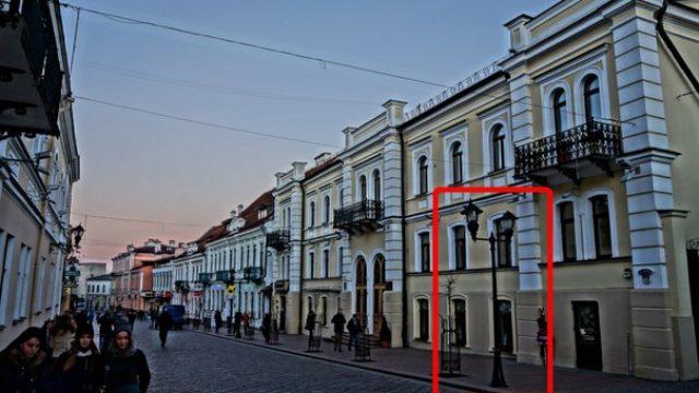 Уличный столб