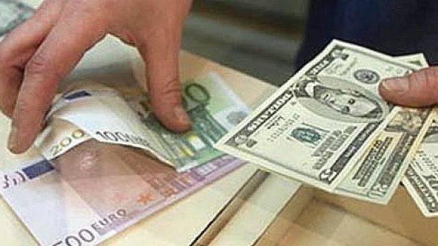 К кому обратиться для обмена валют