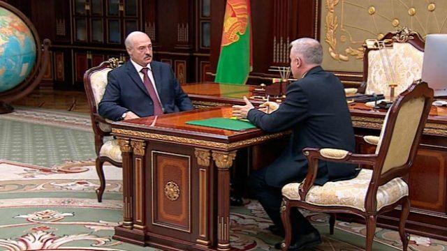 Лукашенко и Зась