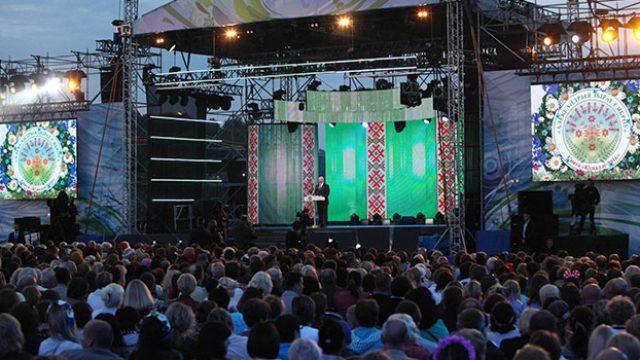 Лукашенко на конкурсе