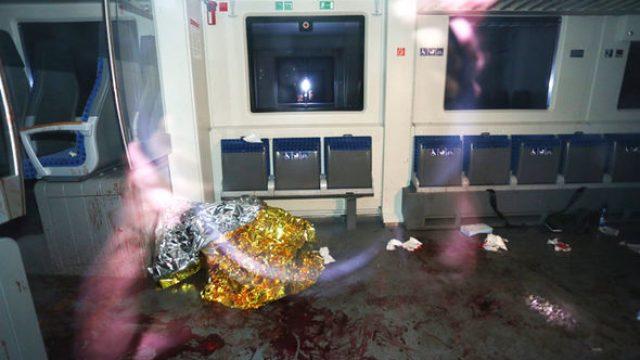 Нападение на поезд