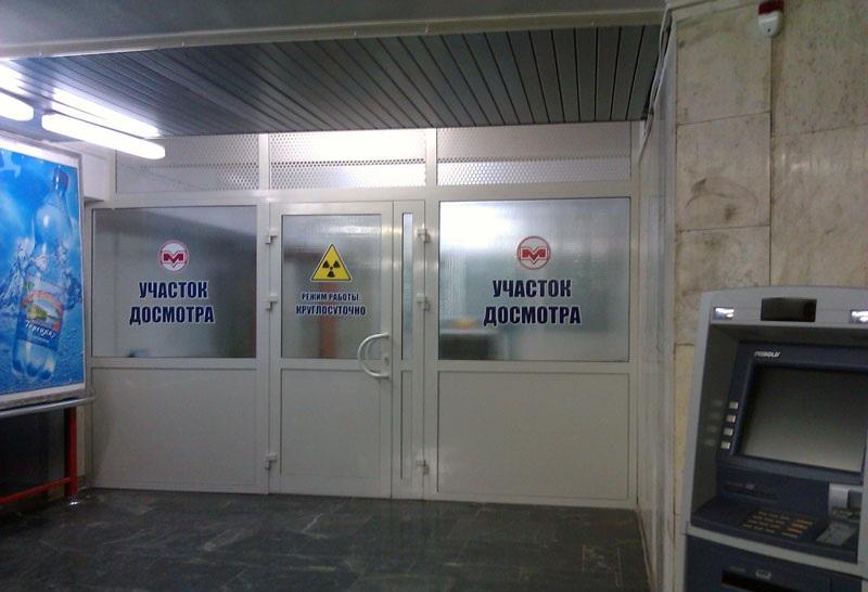охрана в метро