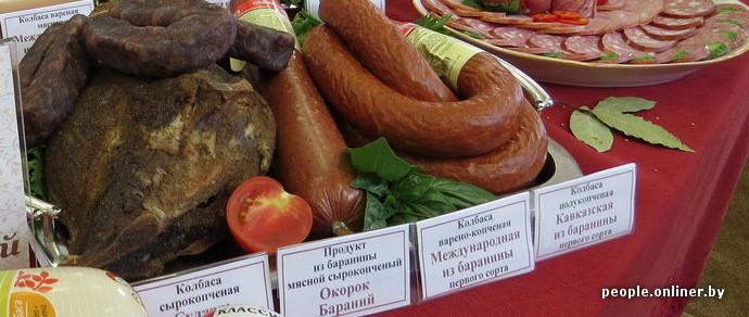 продукты из баранины