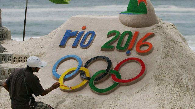 Олимпиада - 2016