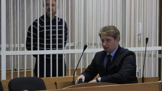 Прошлый руководитель «Цмокi-Мiнск» приговорен к5,5 годам колонии