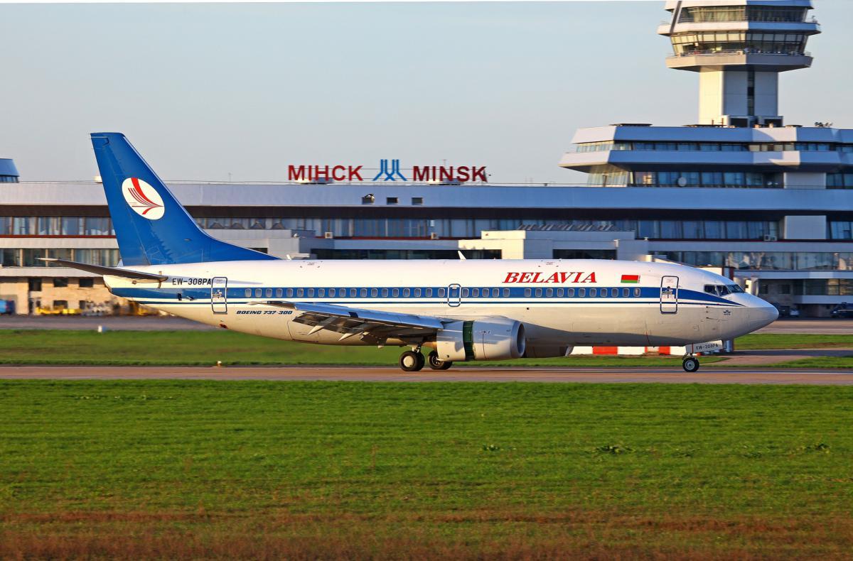 Национальный аэропорт