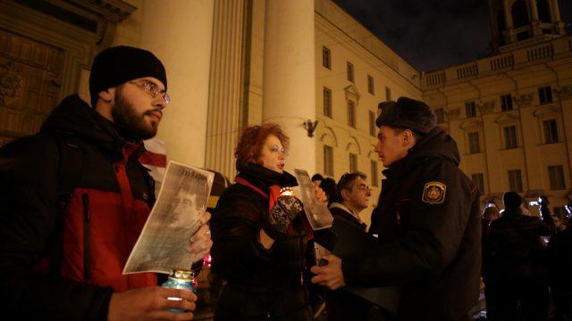 Освободили Дашкевича и иных активистов, которых задержали наакции около КГБ
