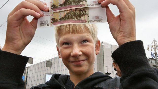 11-летний школьник похитил уотца 8 тыс. долларов на веселья