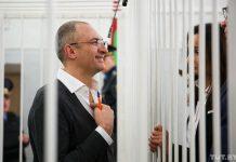 суд над Муравьёвым