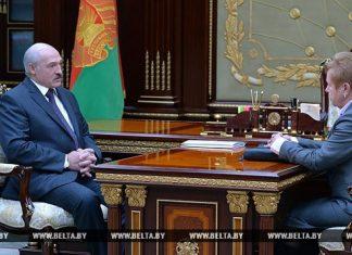 Лукашенко и Ермошина