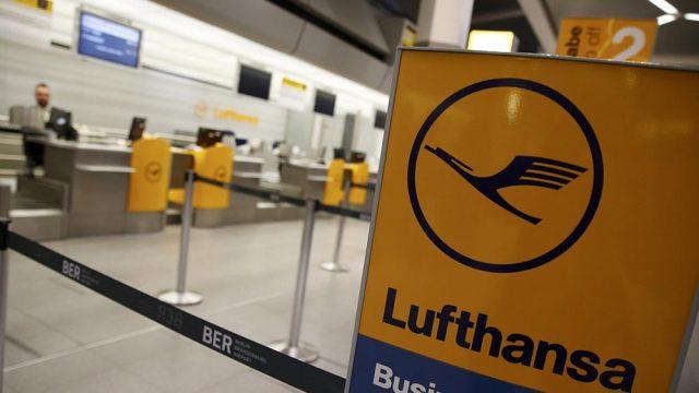 Lufthansa закроет кабинет продаж вМинске