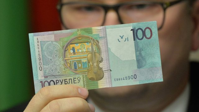 Белорусская сторублевая купюра поборется вмеждународном конкурсе зазвание «Банкнота года»