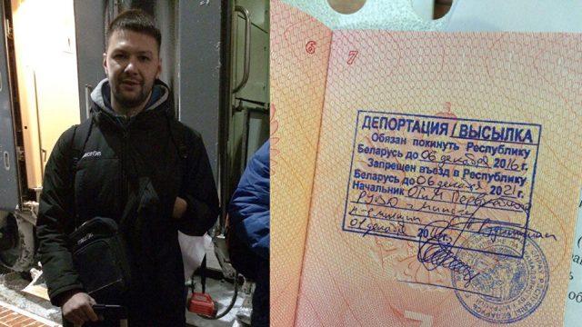 Боссу минского футбольного клуба с русским гражданством запрещен заезд вБеларусь