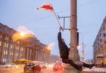 флаги на проспекте