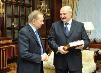 Лукашенко и Кучма