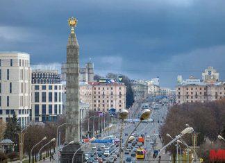 Центр Минска