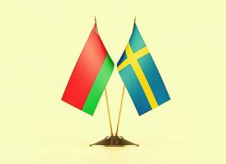 Беларусь и Швеция