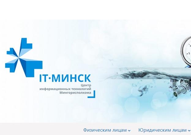 Закончил работу сайт komplat.by
