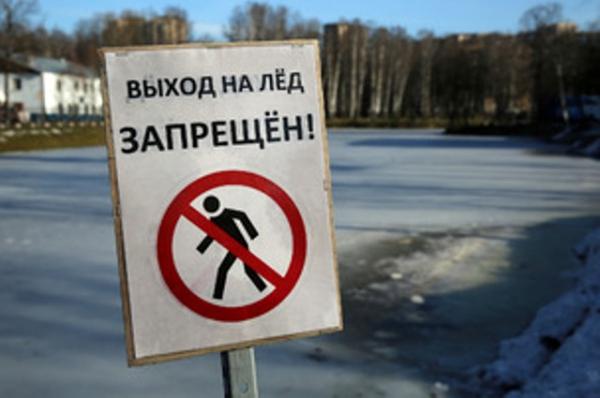 Засутки вМинской области утонули 6 человек: запрещен выход налед