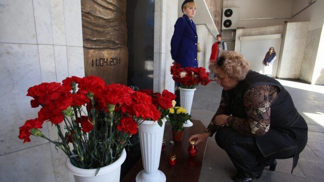 Пострадавшим оттеракта вметро в 2011-ом вводят особые пенсии