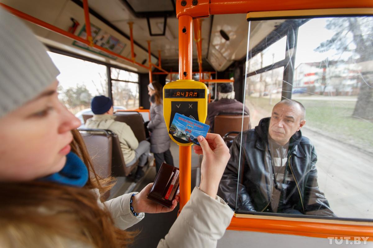 ВРеспублике Беларусь собираются поднять цены напроезд вобщественном транспорте