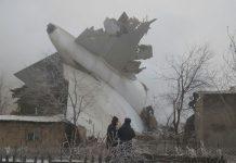упал грузовой самолёт