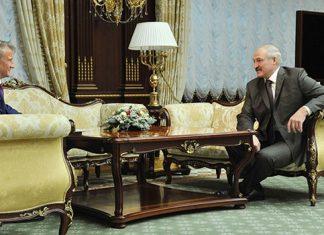 Лукашенко и Греф