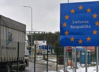 Граница Литва
