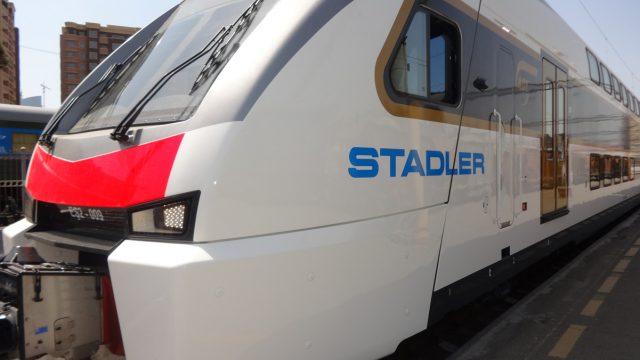 Штадлер