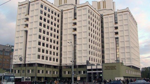 Академия управления при Президенте Республики Беларусь