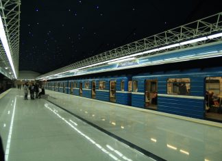 метро Минск