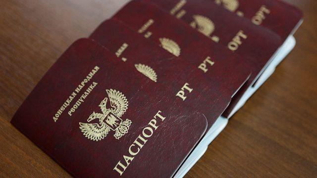 Республика Белоруссия непризнаёт паспорта ДНР иЛНР