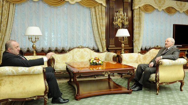 Лукашенко и Маргвелашвили